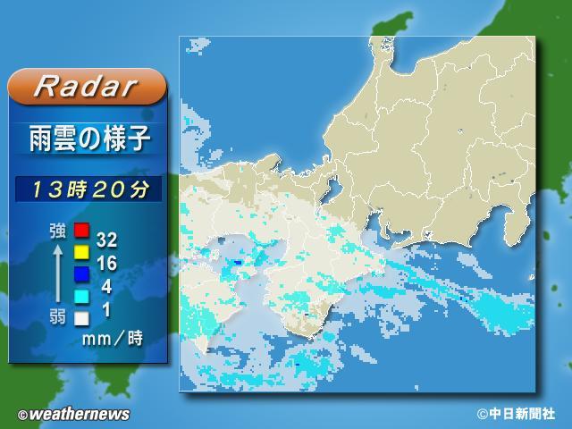 雨雲の様子(東海エリア)